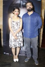 Radhika Apte, Pawan Kripalani promotes Phobia in Mumbai on 25th May 2016 (28)_57472b97aa724.JPG