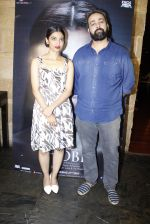 Radhika Apte, Pawan Kripalani promotes Phobia in Mumbai on 25th May 2016