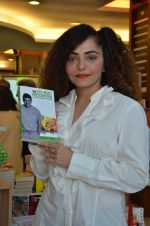 Rakhi Tandon at Dr Lakdawala book launch on 24th May 2016 (7)_57470717b933b.JPG