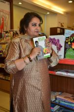 Reena Roy at Dr Lakdawala book launch on 24th May 2016 (102)_5747075689adb.JPG