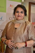 Reena Roy at Dr Lakdawala book launch on 24th May 2016 (103)_574707b474a5c.JPG