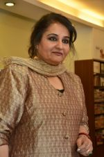 Reena Roy at Dr Lakdawala book launch on 24th May 2016 (104)_57470757a3caa.JPG
