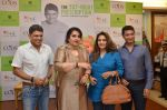 Reena Roy at Dr Lakdawala book launch on 24th May 2016