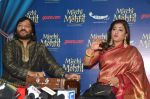 Roopkumar Rathod and Sonali Rathod at Mirchi Mehfil in radio mirchi, Mumbai on 25th May 2016 (16)_57472b3dbd25b.JPG