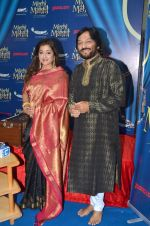 Roopkumar Rathod and Sonali Rathod at Mirchi Mehfil in radio mirchi, Mumbai on 25th May 2016 (18)_57472b430aa6c.JPG