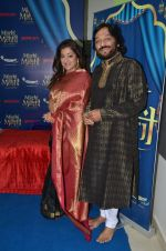 Roopkumar Rathod and Sonali Rathod at Mirchi Mehfil in radio mirchi, Mumbai on 25th May 2016