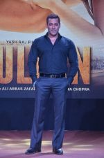 Salman Khan at Sultan Trailer Launch on 24th May 2016