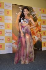 Tulsi Kumar at Junooniyat trailer launch on 24th May 2016 (1)_5746de53bef95.JPG