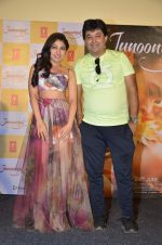 Tulsi Kumar at Junooniyat trailer launch on 24th May 2016 (2)_5746de5521013.JPG