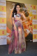 Tulsi Kumar at Junooniyat trailer launch on 24th May 2016 (4)_5746de5909d63.JPG
