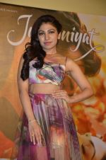 Tulsi Kumar at Junooniyat trailer launch on 24th May 2016 (5)_5746de6fa1e10.JPG
