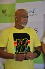 Vinod Kambli at Dr Lakdawala book launch on 24th May 2016