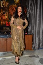 Aishwarya Rai Bachchan at the Success bash of Sarbjit on 26th May 2016 (41)_5747f1debd3a7.JPG