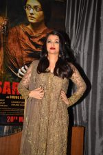 Aishwarya Rai Bachchan at the Success bash of Sarbjit on 26th May 2016 (44)_5747f1e1d0b1f.JPG