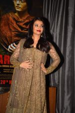 Aishwarya Rai Bachchan at the Success bash of Sarbjit on 26th May 2016 (45)_5747f1e306949.JPG