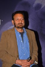 Shekhar Kapur_s documentary on Amma on 26th May 2016 (18)_5747ecc7083c6.JPG