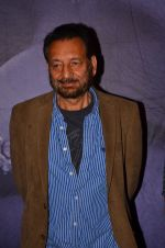Shekhar Kapur_s documentary on Amma on 26th May 2016 (33)_5747ecd2974f8.JPG