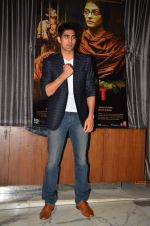 Vijender Singh at the Success bash of Sarbjit on 26th May 2016 (50)_5747efbfbee87.JPG