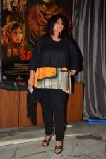 at the Success bash of Sarbjit on 26th May 2016