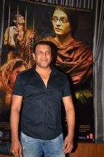 at the Success bash of Sarbjit on 26th May 2016 (7)_5747ef3e5a21f.JPG