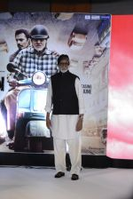 Amitabh Bachchan at New Song Released at the TE3N Music Launch in Mumbai on 27th May 2016