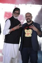 Amitabh Bachchan at New Song Released at the TE3N Music Launch in Mumbai on 27th May 2016 (96)_5749434a5c588.JPG