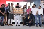 Amitabh Bachchan, Vishal Dadlani at New Song Released at the TE3N Music Launch in Mumbai on 27th May 2016 (65)_574943545e53c.JPG