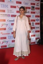 Nandita Das at Kashish film fest in Mumbai on 27th May 2016