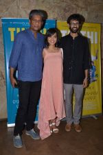 Adil Hussain, Sayani Gupta , Raam Reddy at Kiran Rao hosts Thithi screening on 28th May 2016 (58)_574a99203e526.JPG