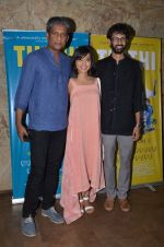 Adil Hussain, Sayani Gupta , Raam Reddy at Kiran Rao hosts Thithi screening on 28th May 2016 (59)_574a99a4ccd13.JPG
