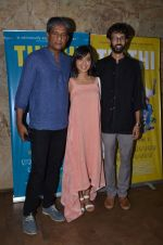 Adil Hussain, Sayani Gupta, Raam Reddy  at Kiran Rao hosts Thithi screening on 28th May 2016 (50)_574a992168a4e.JPG