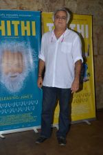 Hansal Mehta at Kiran Rao hosts Thithi screening on 28th May 2016 (44)_574a99597c0c4.JPG