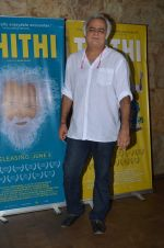 Hansal Mehta at Kiran Rao hosts Thithi screening on 28th May 2016 (45)_574a995a468d8.JPG