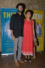 Kiran Rao hosts Thithi screening on 28th May 2016 (13)_574a99dd86639.JPG