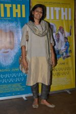 Nandita Das at Kiran Rao hosts Thithi screening on 28th May 2016 (25)_574a9a2add287.JPG