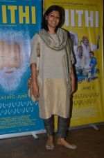 Nandita Das at Kiran Rao hosts Thithi screening on 28th May 2016 (26)_574a9a2bad4dd.JPG