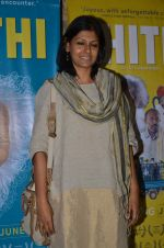 Nandita Das at Kiran Rao hosts Thithi screening on 28th May 2016 (28)_574a9a2cba3b0.JPG