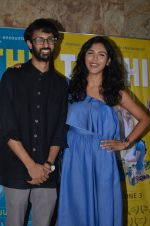 Raam Reddy at Kiran Rao hosts Thithi screening on 28th May 2016 (27)_574a99e08b073.JPG