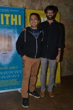 Raam Reddy at Kiran Rao hosts Thithi screening on 28th May 2016 (30)_574a99e2ef01a.JPG