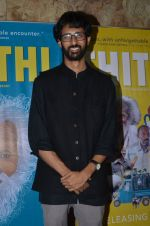 Raam Reddy at Kiran Rao hosts Thithi screening on 28th May 2016 (31)_574a99e3aa65c.JPG