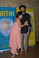 Sayani Gupta, Raam Reddy at Kiran Rao hosts Thithi screening on 28th May 2016 (56)_574a99a8b7ffe.JPG