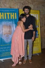 Sayani Gupta, Raam Reddy at Kiran Rao hosts Thithi screening on 28th May 2016 (57)_574a99a9df560.JPG