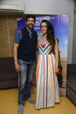 Mini Mathur, Kabir Khan at Dhanak film screening in Mumbai on 29th May 2016 (31)_574bc8e57f1ac.JPG