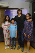 Nagesh Kukunoor at Dhanak film screening in Mumbai on 29th May 2016 (40)_574bc8e1e4810.JPG