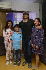Nagesh Kukunoor at Dhanak film screening in Mumbai on 29th May 2016 (41)_574bc8e2a9783.JPG