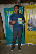 Gulshan Devaiya at Thithi screening in Mumbai on 30th May 2016 (11)_574d3dbae1051.JPG