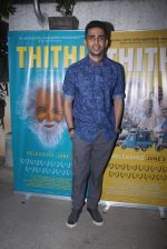 Gulshan Devaiya at Thithi screening in Mumbai on 30th May 2016 (20)_574d3dbb7c8a7.JPG