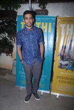 Gulshan Devaiya at Thithi screening in Mumbai on 30th May 2016 (23)_574d3dbd414f0.JPG