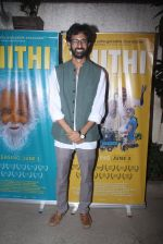 Raam Reddy at Thithi screening in Mumbai on 30th May 2016 (30)_574d3dd6242cb.JPG