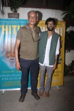 Sudhir Mishra at Thithi screening in Mumbai on 30th May 2016 (47)_574d3dec1c674.JPG
